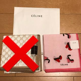 セリーヌ(celine)の⭐新品未使用⭐CELINE  セリーヌ ハンカチ 2枚セット(ハンカチ)
