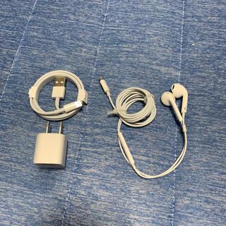 アップル(Apple)のApple イヤホン 充電器セット(その他)