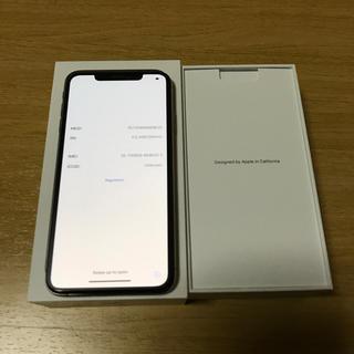 Apple - iPhone XS MAX 256GB au(SIMフリー予定)