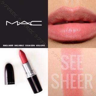MAC - 【新品箱有】大人気のベストセラー色✦ シーシアー ピンクグレープフルーツ♡