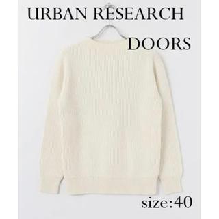 ドアーズ(DOORS / URBAN RESEARCH)のURBAN RESEARCH DOORS 両畦スタンドネックニット セーター(ニット/セーター)