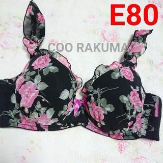 新品 大きいサイズE80 黒×ピンク 薔薇柄シフォン フリルブラ
