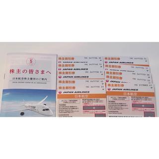 ジャル(ニホンコウクウ)(JAL(日本航空))の最新 JAL 株主優待 10枚(その他)
