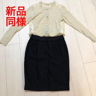 デミルクスビームス(Demi-Luxe BEAMS)の定価2万円 新品 同様 美品 デミルクスビームス ツイードスカート ネイビー(ひざ丈スカート)