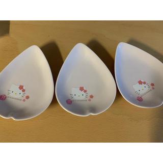 サンリオ(サンリオ)のキティちゃん 小皿 醤油皿 3枚セット ピンク(食器)