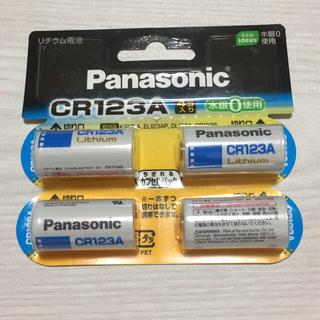 パナソニック(Panasonic)のPanasonic リチウム電池 CR123A(その他)