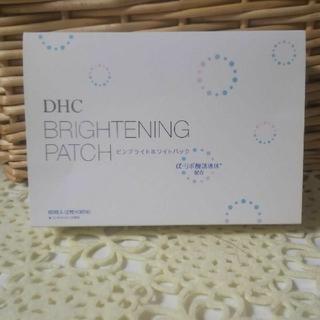 ディーエイチシー(DHC)のDHC ピンブライトホワイトパック 40包80枚(パック / フェイスマスク)