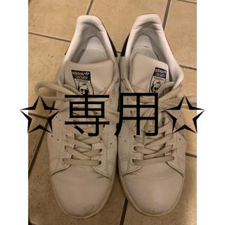 adidas - adidas★スタンスミス