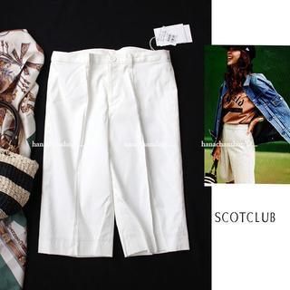 SCOT CLUB - 新品!スコットクラブ13000円★日本製・ストライプ織ストレッチハーフパンツ