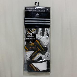 アディダス(adidas)のバッティンググローブ(ウェア)