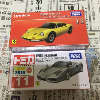 フェラーリ(Ferrari)のトミカ フェラーリ 2台セット 新品未開封(ミニカー)