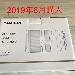 タムロン(TAMRON)のTAMRON28-75mm F/2.8 Di III RXDModel A036(ミラーレス一眼)