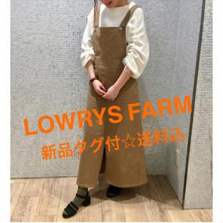 LOWRYS FARM - 新品タグ付 ローリーズ  LOWRYS カラツギストレッチジャンスカ ベージュ