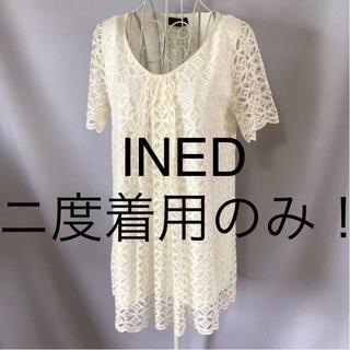 INED - ★INED/イネド★二度着用のみ★お洒落総レース!綺麗ライン!半袖カットソー9