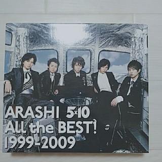 ARASHI 5×10 All the BEST! 1999-2009 初回限定
