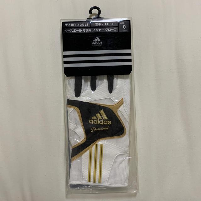 adidas(アディダス)の守備用手袋 スポーツ/アウトドアの野球(ウェア)の商品写真