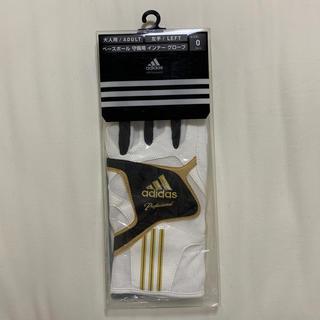 アディダス(adidas)の守備用手袋(ウェア)