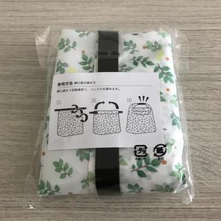 新品★保冷バッグ