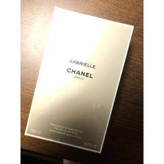 シャネル(CHANEL)の新品未開封 ガブリエル シャネル ボディ ローション 送料込み(ボディローション/ミルク)