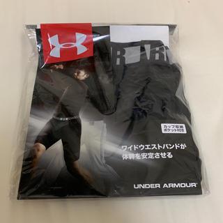 UNDER ARMOUR - スライディングパンツ