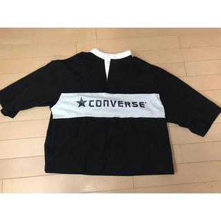 SPINNS - コンバース 七分袖Tシャツ