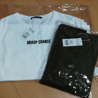 イング(INGNI)のイング トップス ロンT 2点セット(Tシャツ(長袖/七分))