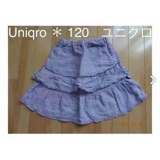 ユニクロ(UNIQLO)のユニクロ  フレアスカート 120(スカート)
