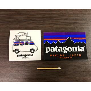 パタゴニア(patagonia)のパタゴニア 白馬限定ステッカー 2枚セット(登山用品)