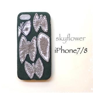 mina perhonen - skyflower*iPhone7/8*ミドリ