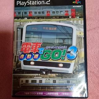 PlayStation2 - 電車でGO 通勤編