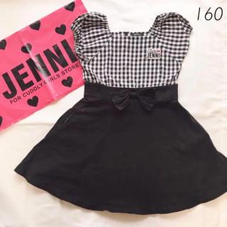 JENNI - 160 ジェニィ パフ袖 りぼん ギンガムチェック ドッキング ワンピース 黒