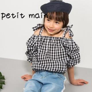 プティマイン(petit main)のpetit main ギンガムチェック オフショル ブラウス 110 (ブラウス)