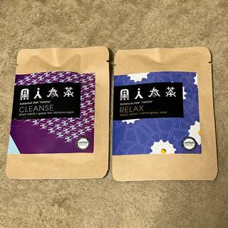 沖縄産黒人参ブレンド茶  ハーブティーセット(茶)