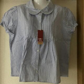 しまむら - ストライプシャツ 大きいサイズ4Lです。タグ付き未使用。