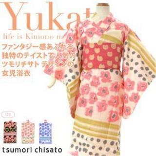 ツモリチサト(TSUMORI CHISATO)の新品 未使用品 TSUMORI CHISATO 子供 浴衣 110(甚平/浴衣)