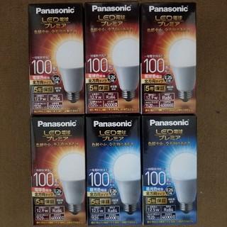 パナソニック(Panasonic)のパナソニック LED電球プレミア(蛍光灯/電球)