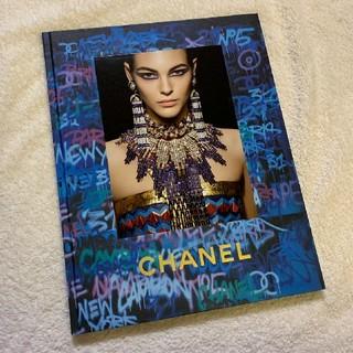 シャネル(CHANEL)の美品🎀CHANELカタログ(ファッション)