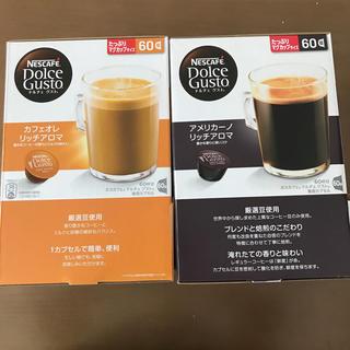 Nestle - ドルチェグスト 60個入り 2箱