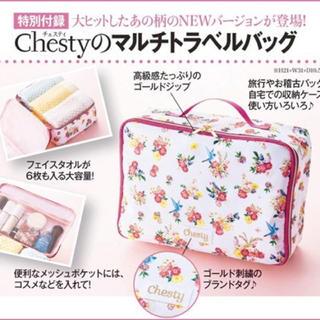 Chesty - 美人百花×Chesty
