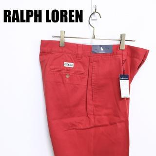 ラルフローレン(Ralph Lauren)のRALPH LOREN ラルフローレン カラーパンツ チノパン 新品(その他)