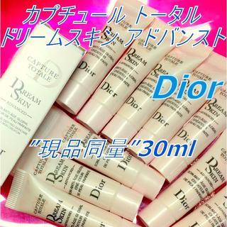 ディオール(Dior)の30ml★現品同量 Dior カプチュールトータル ドリームスキン アドバンスト(乳液 / ミルク)
