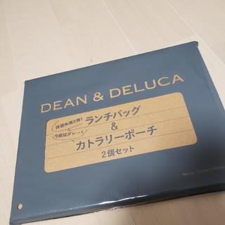 ディーンアンドデルーカ(DEAN & DELUCA)の雑誌付録  DEEN&DELUCA  ランチバッグ&カトラリーポーチ(弁当用品)