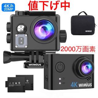 【未使用】WIMIUS アクションカメラ【値下げ】