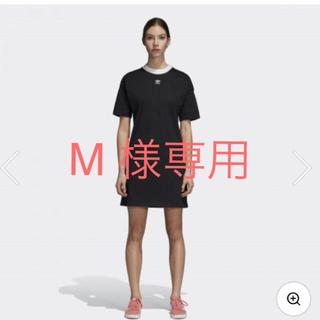 アディダス(adidas)のadidas ワンピース(ミニワンピース)
