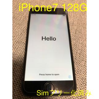 アップル(Apple)のiPhone7 black 128g simフリー 本体のみ(スマートフォン本体)