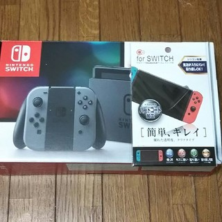 Nintendo Switch - 任天堂Switchグレー 美品 送料無料 おまけ付き