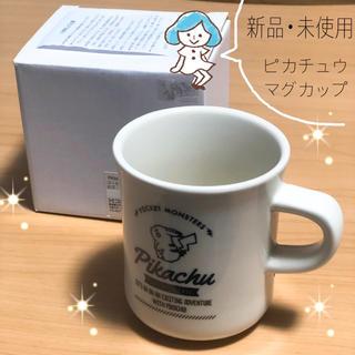 ポケモン - ピカチュウ マグカップ