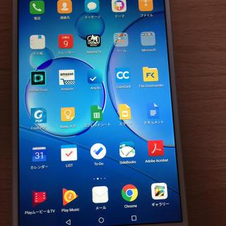 ANDROID - Huawei MediaPad M3 8.4インチ SIMフリータブレット