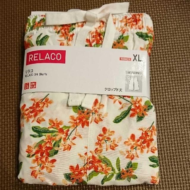UNIQLO(ユニクロ)の☆花柄 リラコ レディースのルームウェア/パジャマ(ルームウェア)の商品写真