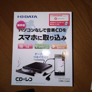 アイオーデータ(IODATA)のナマー様用 スマホ用音楽CD取り込み CDレコ(Android用)(その他)